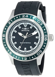 Invicta Specialty Sort/Gummi Ø45 mm 15226